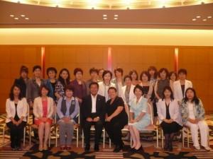 岐阜県女性経営者の会